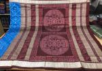 Tribal Motifs Traditional Aanchal Ikat Silk Saree with Blouse Piece