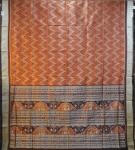 Tribal design all over Ikat work SIlk Saree with Blouse Piece