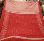 Exclusively Woven Tasar and Silk Mix Ikat Saree with All over work Blouse Piece