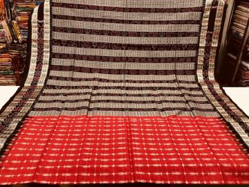 Fish Motifs Border and Butis With Traditional Motifs Aanchal Silk Saree with Blouse Piece