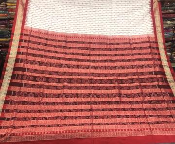 Traditional Border Fish Motifs White and Red Hazar Buti Silk Saree with Blouse Piece