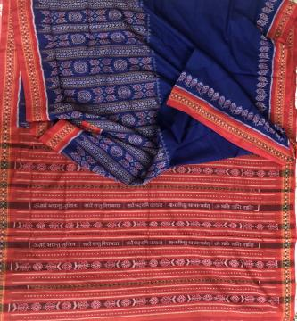 Mantra scripted and fish motifs Cotton Ikat Saree with Blouse Piece