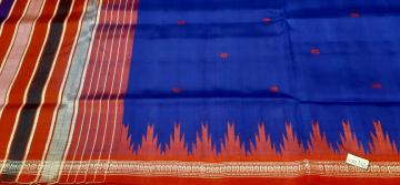 Double Aanchal Berhampuri Silk Saree with Blouse Piece