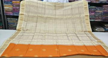 Orange and Off white Tissue Silk Saree with Blouse Piece