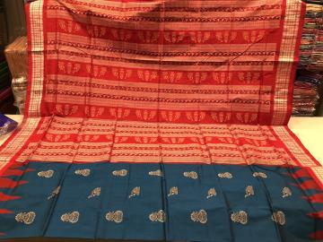 Elephant Motifs Bomkai Saree in Silk