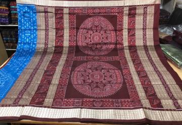 Tribal Motifs Traditional Aanchal Ikat Silk Saree with Blouse Piece