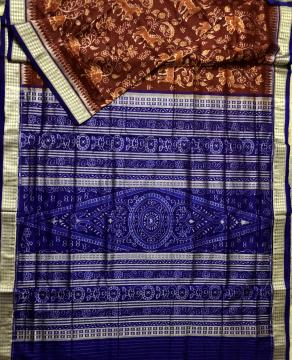 Exclusively Woven Animal Motifs Body with Traditional Aanchal Ikat Silk Saree with Blouse Piece
