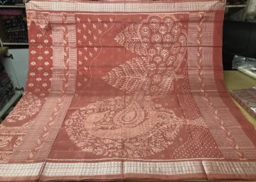 Peacock Motif Aanchal With Trees and Traditional Motifs Body Peach Ikat Silk Saree with Blouse Piece