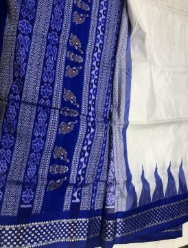 Auspicious Elephant and Pot Motifs Aanchal Temple Border Bomkai Silk Saree with Blouse Piece