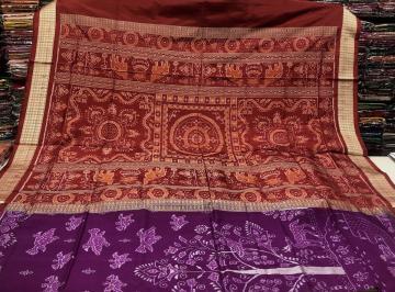 Trees birds and animal motifs Silk Ikat Saree with Blouse piece