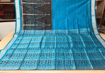 Skirt border pattern Tree motifs body Silk Ikat Saree with Blouse piece
