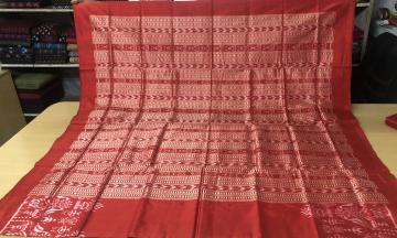 Exclusively woven Tribal Motifs Border Traditional Aanchal Ikat Silk Saree with Blouse Piece