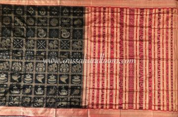 Master Weaver s creation Nabakothi Silk Saree with Blouse Piece