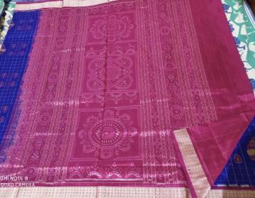 Traditional double Ikat Baghambari Silk Saree with Blouse Piece