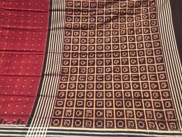 Exclusively woven Odia Alphabets on Aanchal and pleats Cotton Ikat Patli Saree with Blouse Piece