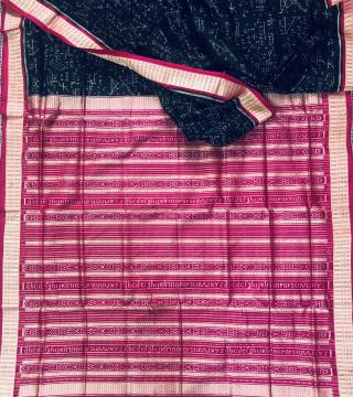 Exquisite mathematical equations theme Black and pink Ikat Silk Saree with Blouse Piece