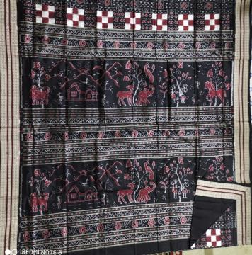Traditional Motifs Pasapalli Silk Saree with Blouse Piece