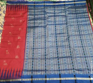 Rain and hut motifs Bomkai Silk Saree with blouse Piece