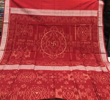 Master weaver s creation Laxmi Yantra theme Ikat weave Silk Saree with Blouse Piece