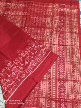 Tribal Border Ikat Silk Saree with Blouse Piece