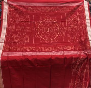 Exclusively woven Laxmi yantra border and Aanchal Ikat Silk Saree with Blouse Piece