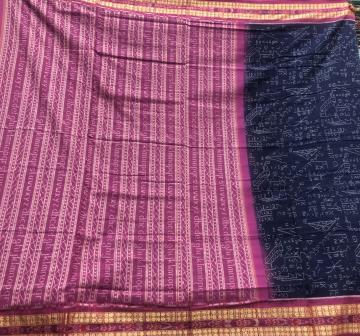 Mathematical equations on body with alphabets on Aanchal Cotton Ikat saree with blouse piece