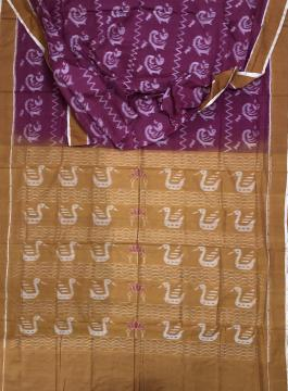 All over duck motifs Cotton Ikat saree with Blouse Piece