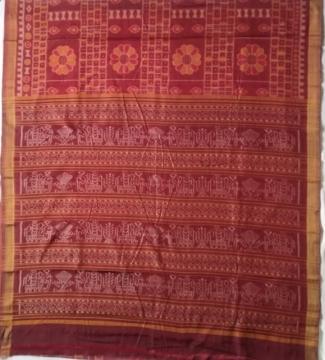 Elephant Motifs Aanchal Baghambari Cotton Ikat Saree without Blouse Piece
