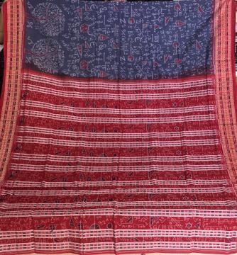 Intricately woven mathematical expressions Cotton Ikat Saree with Blouse Piece