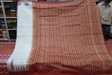 Designer Border Traditional Aanchal White n Brown SIlk Saree with Blouse piece