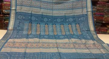 All Over Ikat Work Elegant Beautiful Orissa Handloom Silk Saree With Blouse Piece