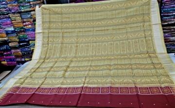 Maroon - Cream color Bomkai Saree in Silk