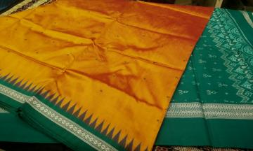 Traditional Design Ikat Silk Saree with Blouse Piece