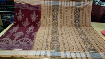 Exclusively Woven Cotton Saree in Ikat