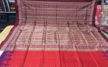 Triple Border Bomkai and Ikat Aanchal Silk Saree with Blouse Piece